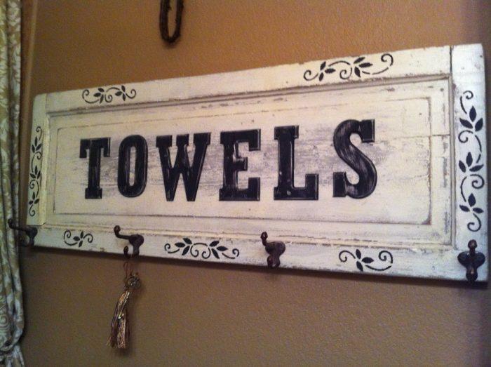 no ordinary towel bar-hang